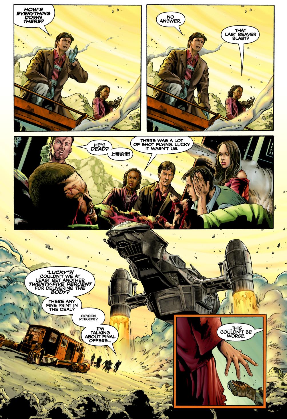 Читать свинг комиксы фото 766-496